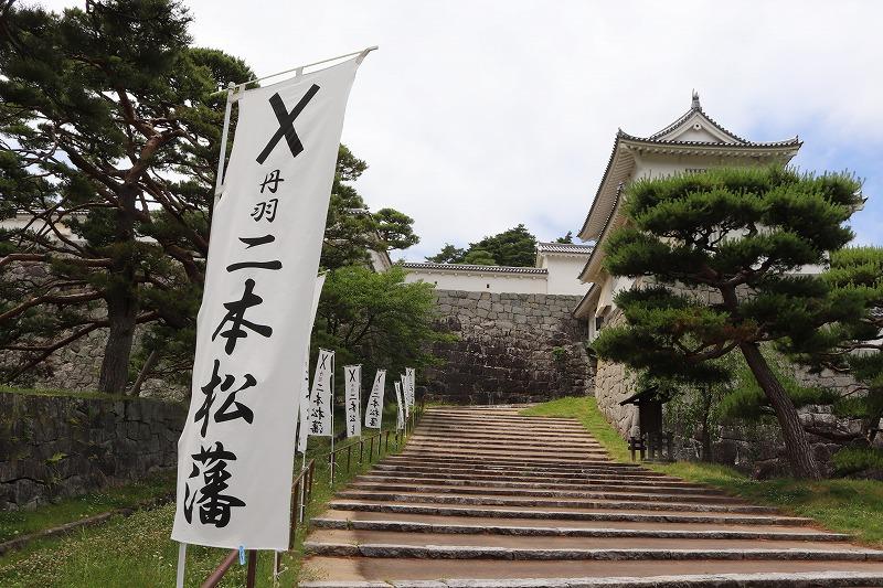 福島県二本松 霞ヶ城跡(二本松城)本丸までの登り 紫陽花の名所
