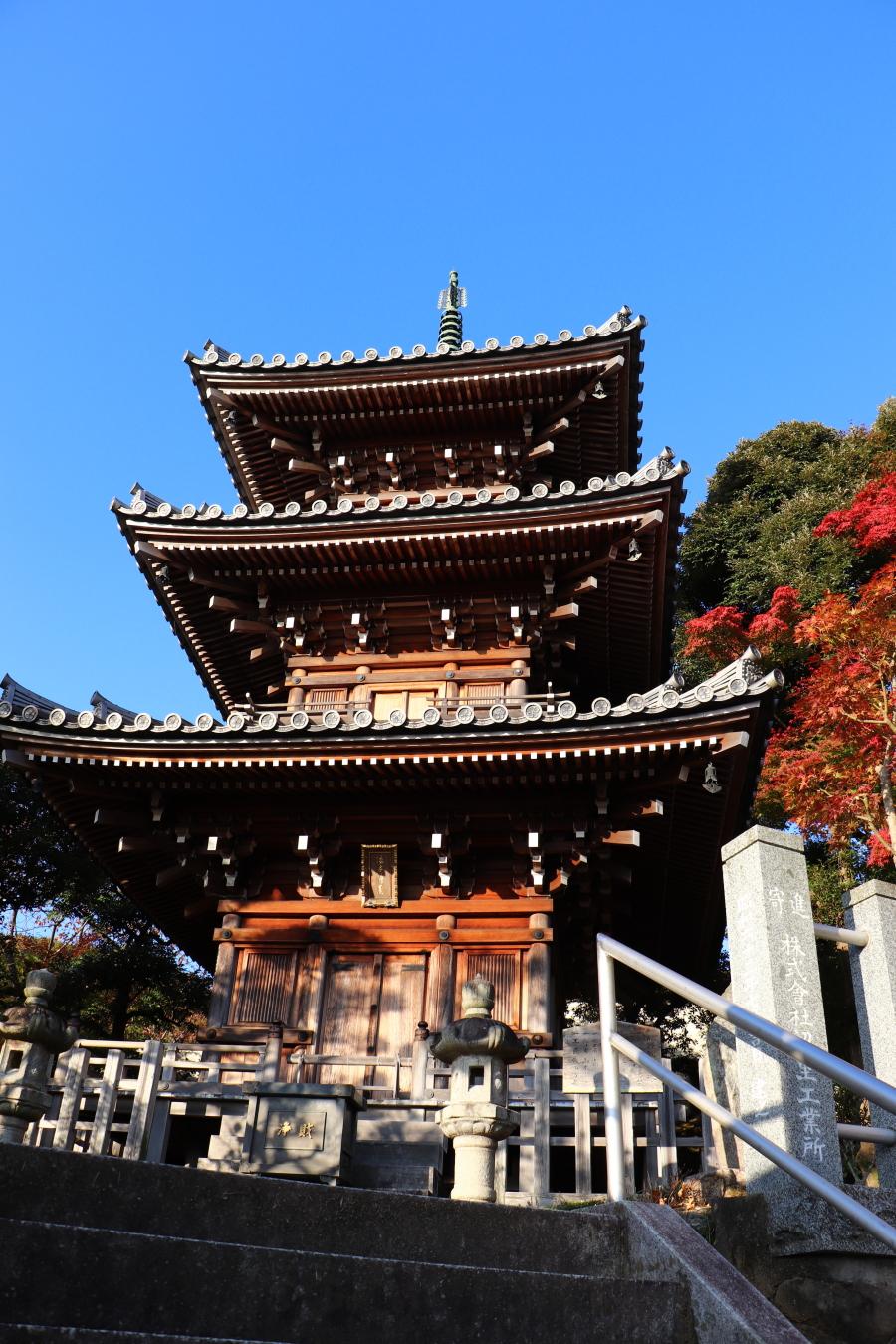 いわき市おすすめスポット!湯本町「勝行院」三重塔の紅葉と「観音山」から見た湯本の街並み!