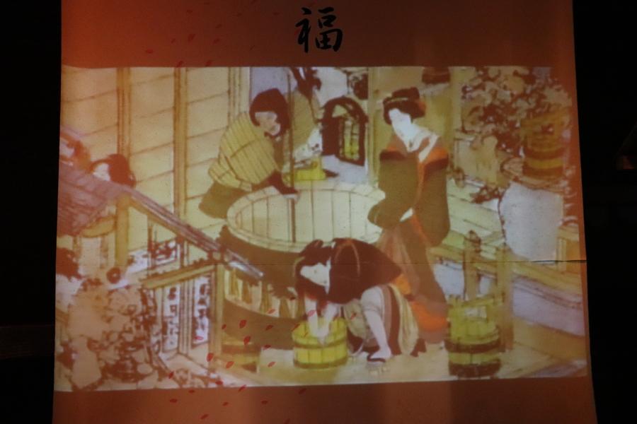 いわき市 いわきの歴史「勿来関文学歴史館」 ・・・で幽霊を見た!?